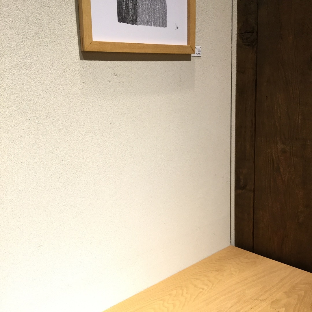 【MUJIキャナルシティ博多】店内グリーンツアー11