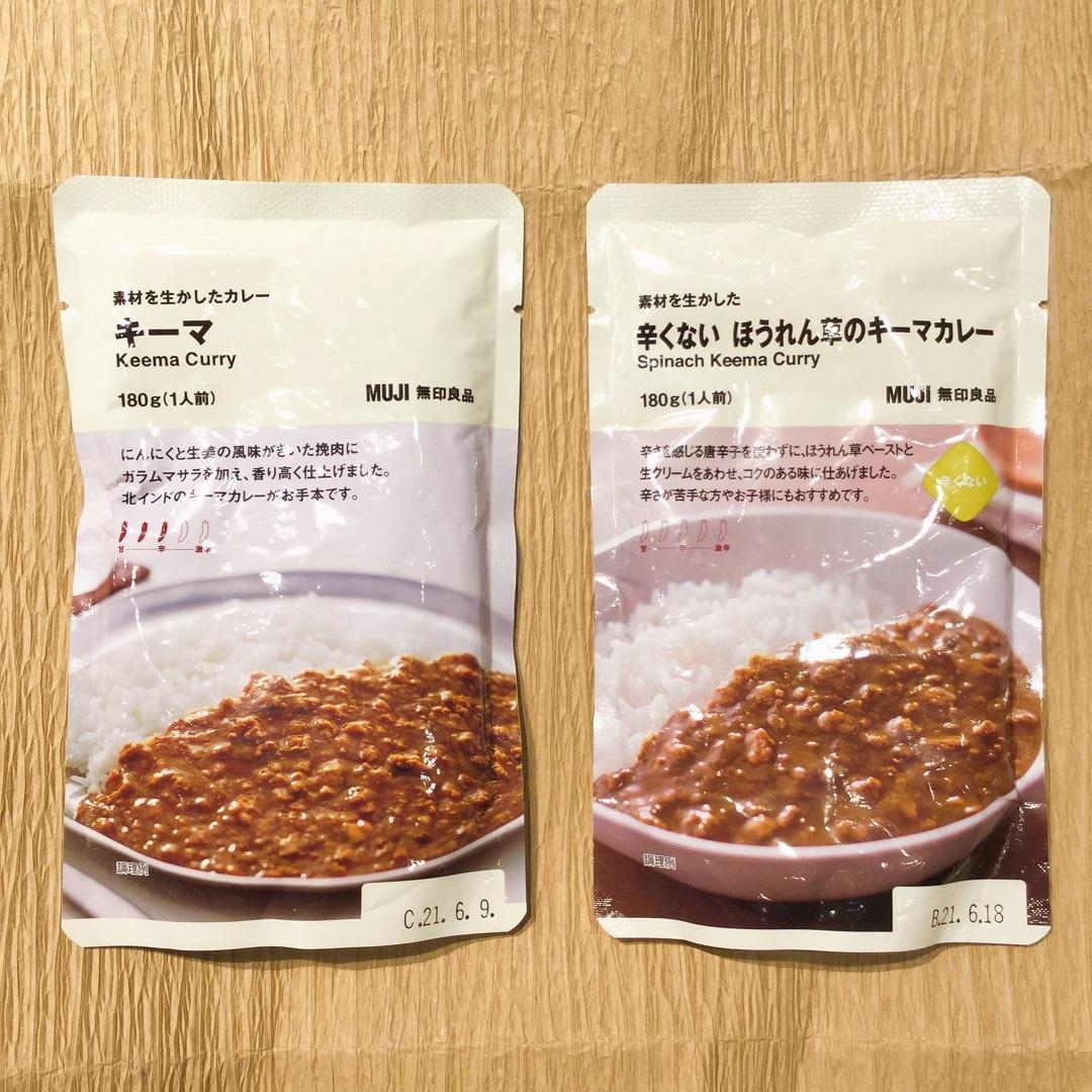 【MUJIキャナルシティ博多】くじ引き用ぽち菓子6