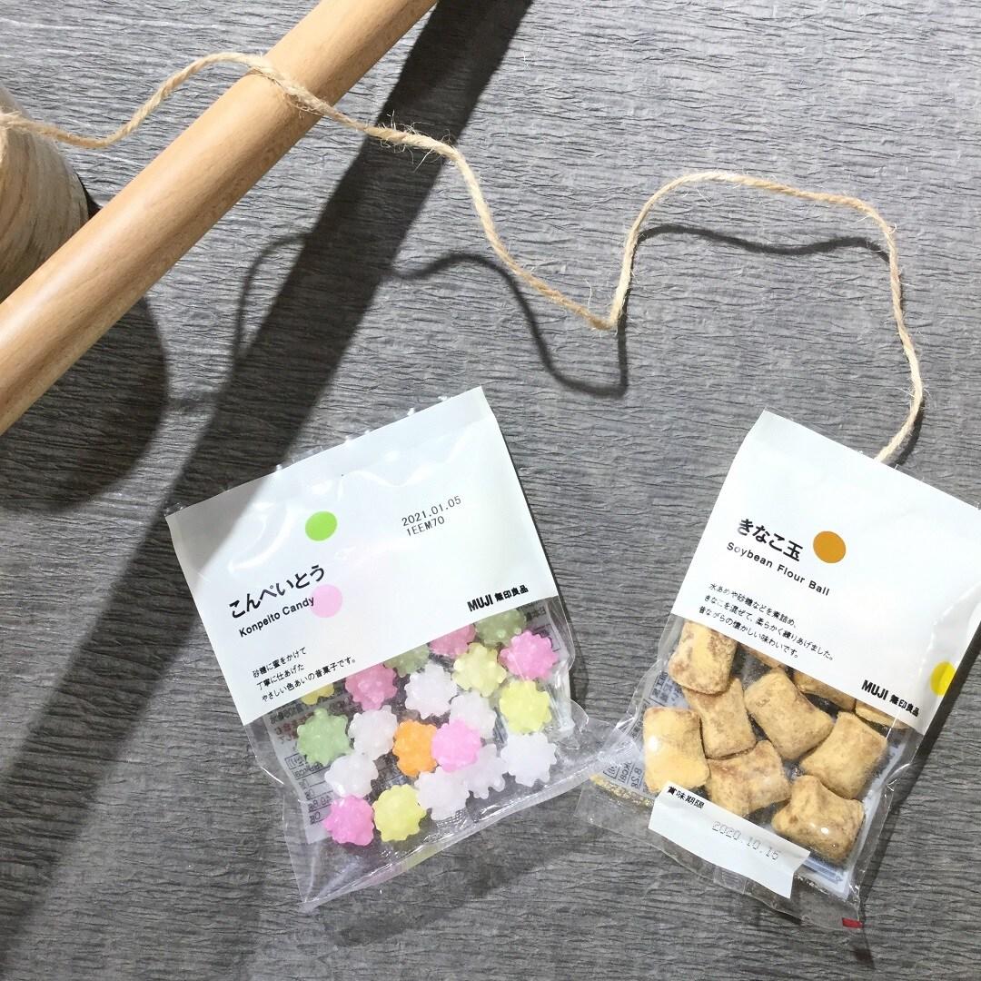 【MUJIキャナルシティ博多】くじ引きつくり方1