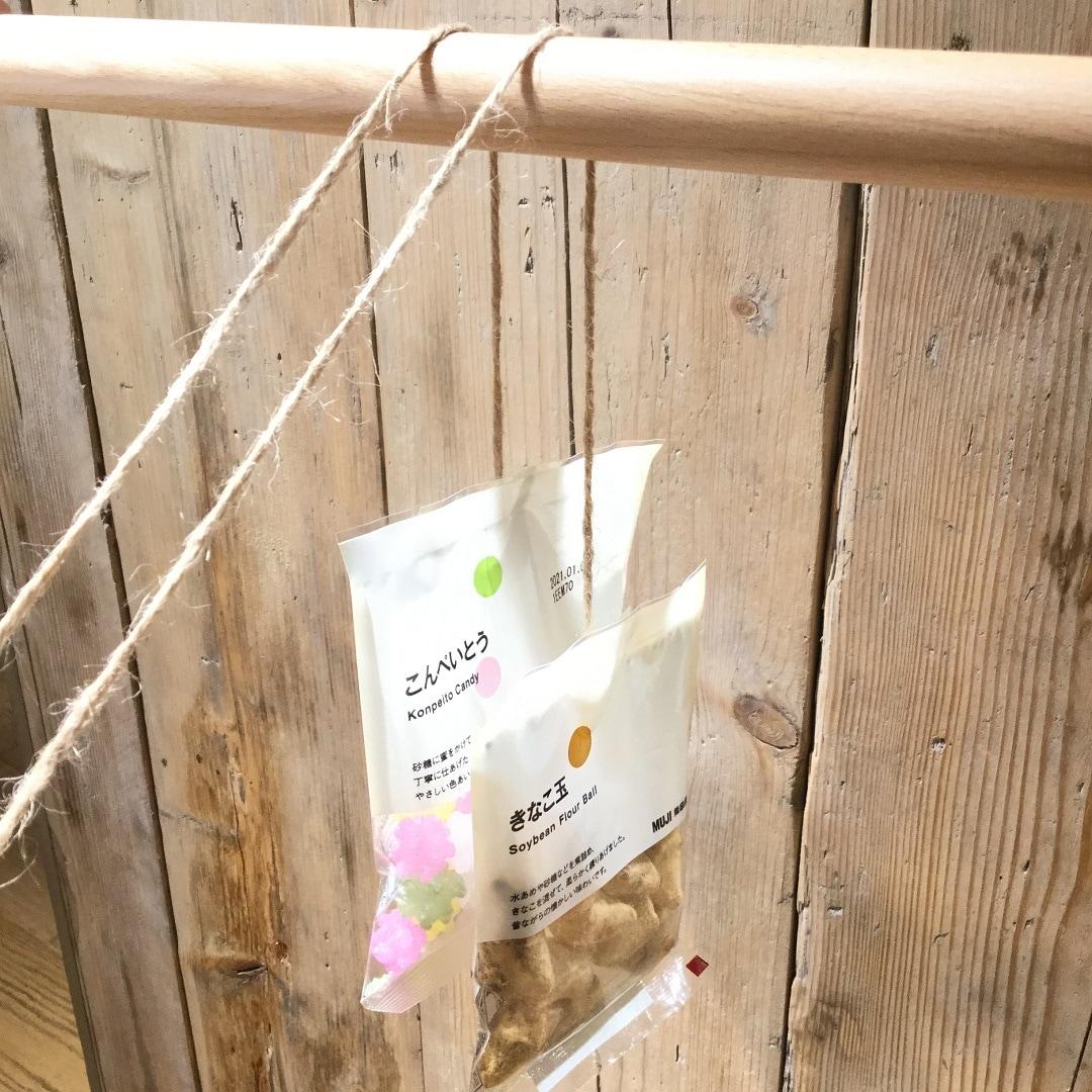 【MUJIキャナルシティ博多】くじ引きつくり方3