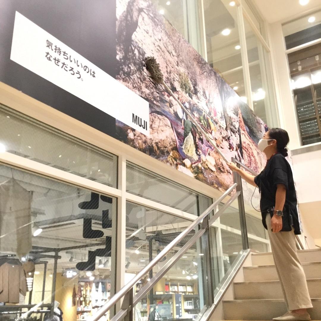 【MUJIキャナルシティ博多】530運動ポスター壁面1