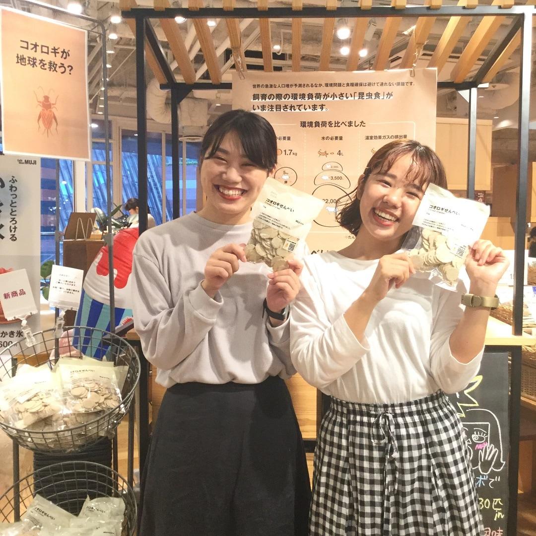 【MUJIキャナルシティ博多】コオロギせんべい5