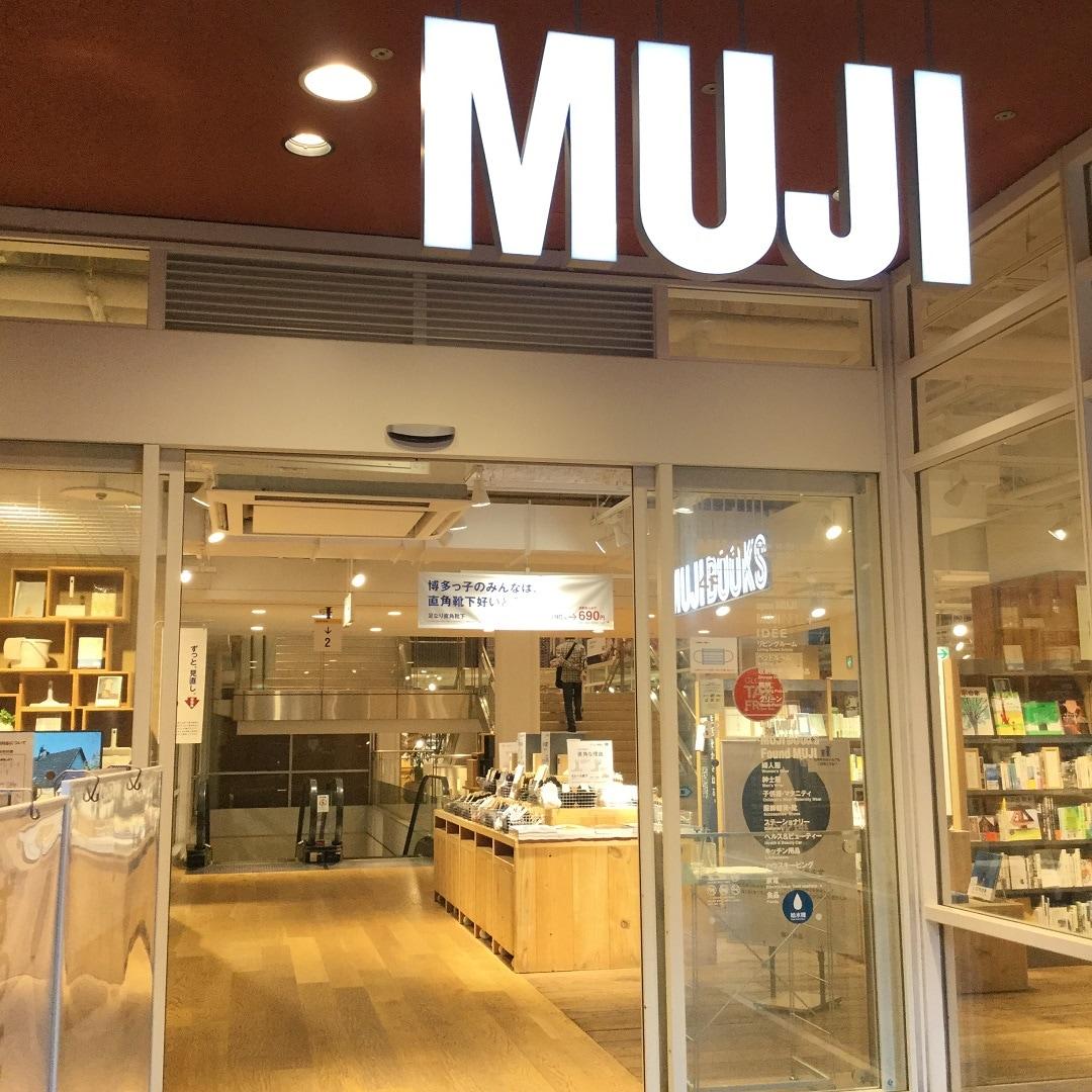 【MUJIキャナルシティ博多】足なり直角靴下入口