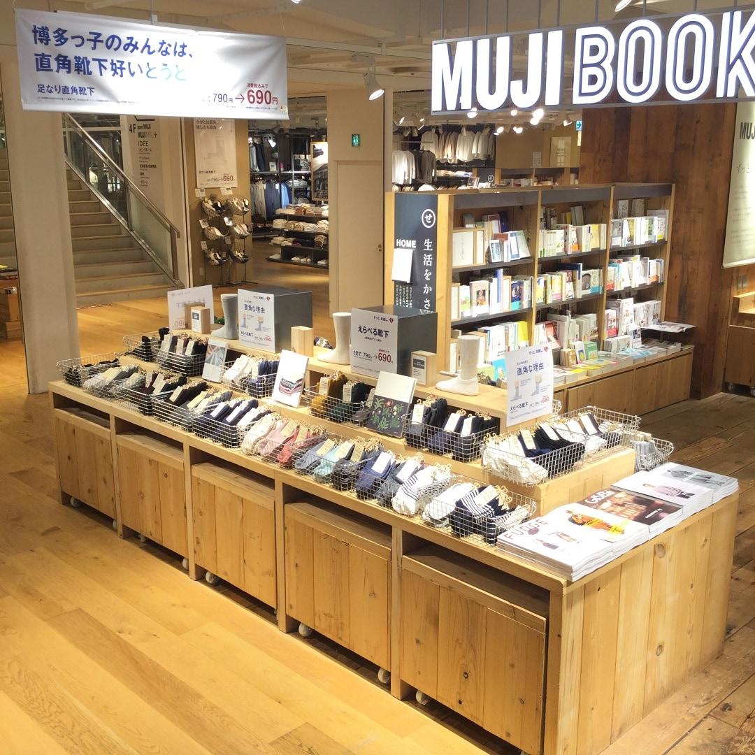 【MUJIキャナルシティ博多】足なり直角靴下入口2