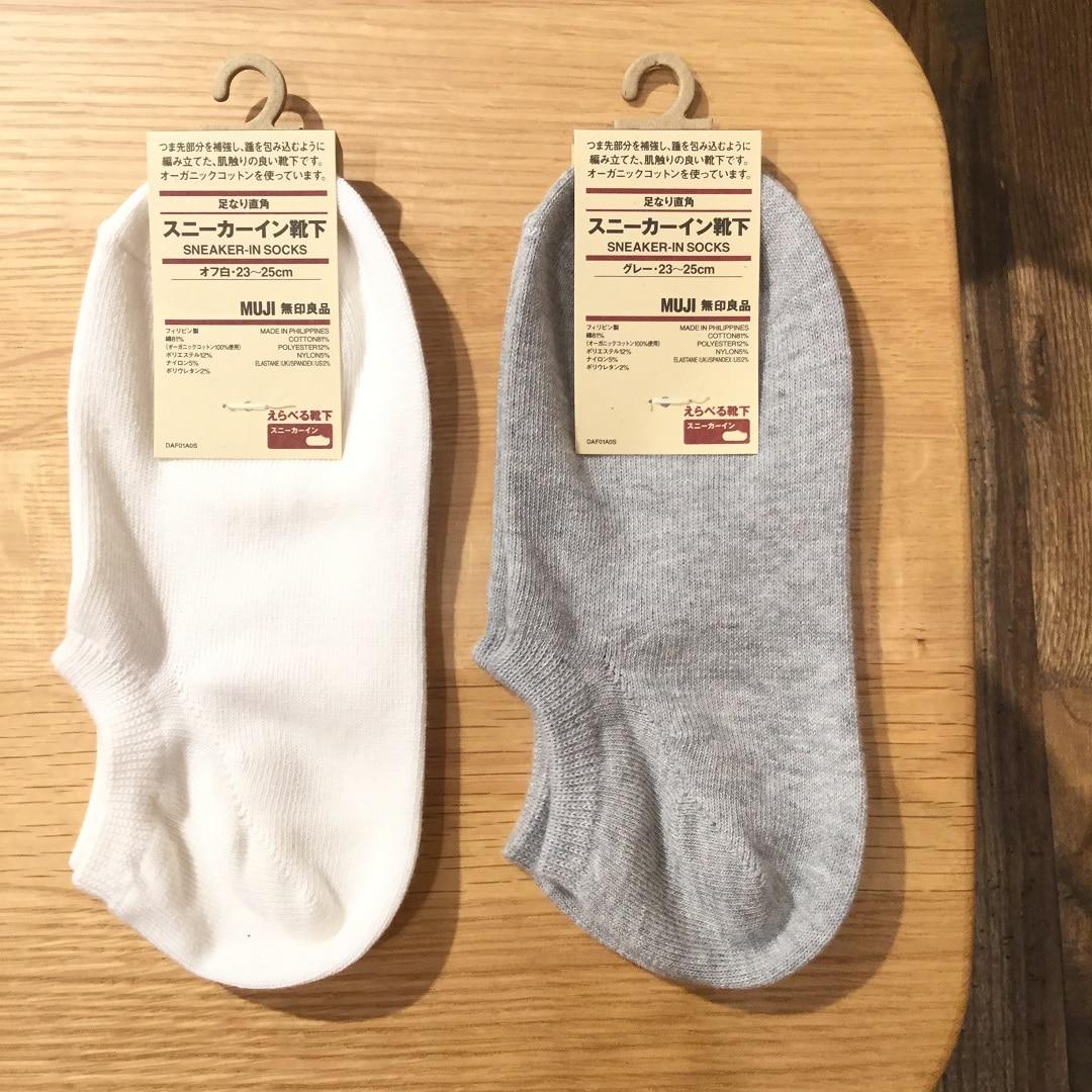 【MUJIキャナルシティ博多】足なり直角スニーカーイン靴下1