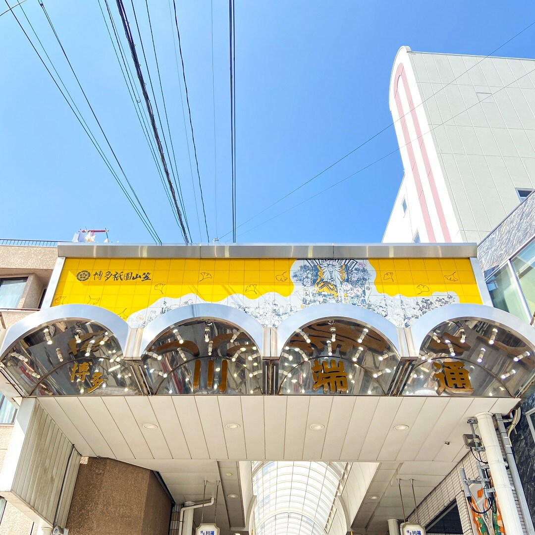 【MUJIキャナルシティ博多】川端商店街