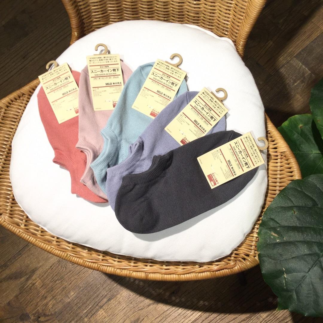 【MUJIキャナルシティ博多】足なり直角スニーカーイン靴下5色