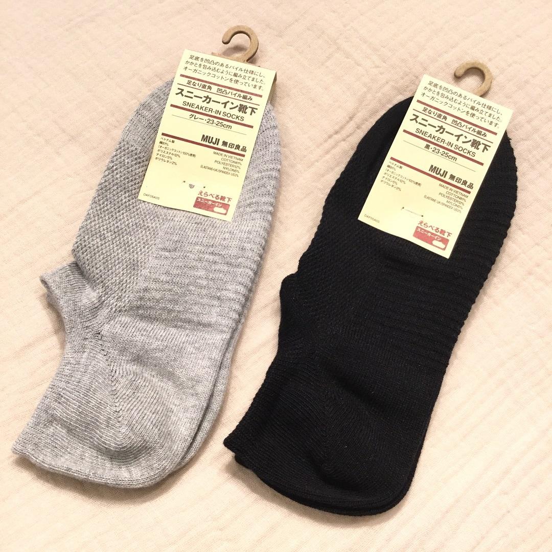 【MUJIキャナルシティ博多】足なり凹凸パイル編みスニーカーイン靴下