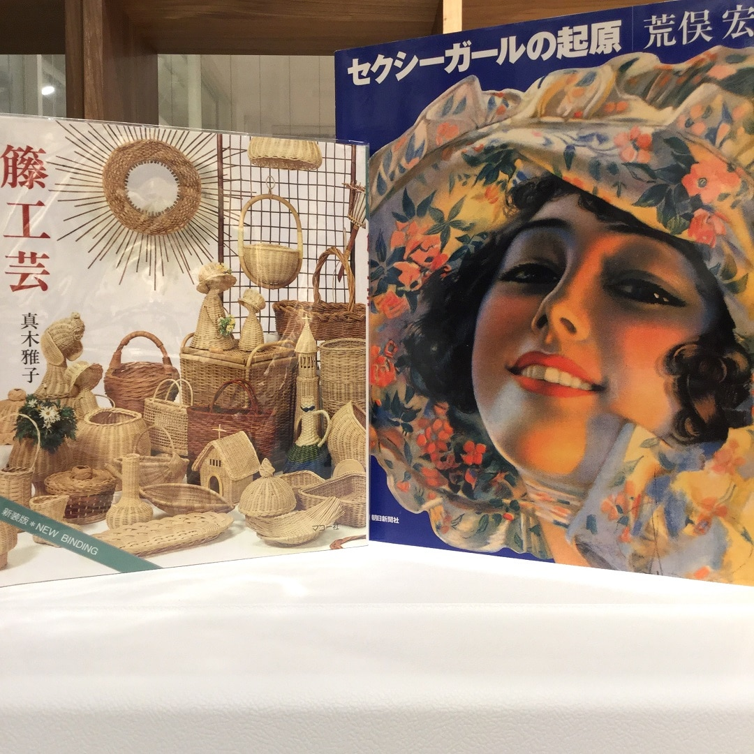 【MUJIキャナルシティ博多】民藝デザイン芸術