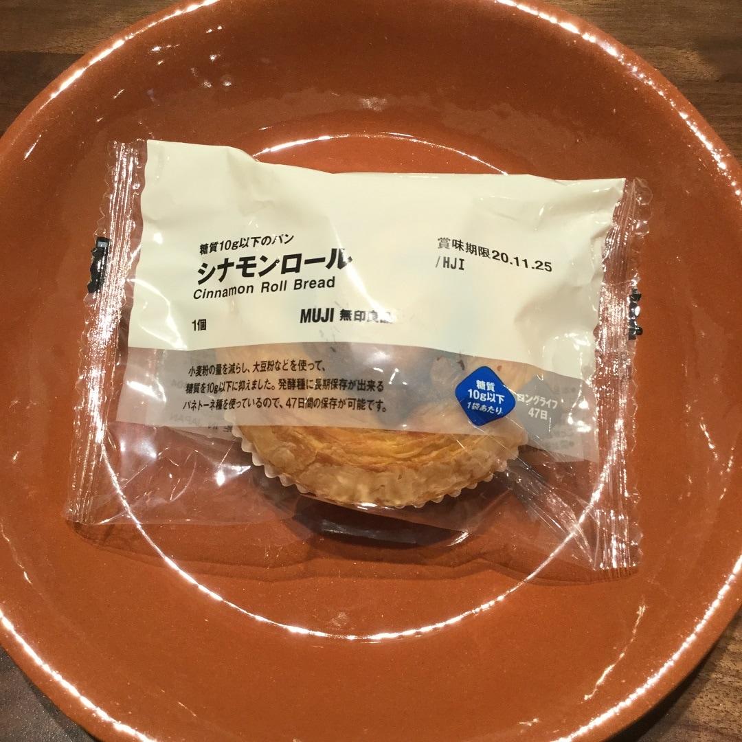 【MUJIキャナルシティ博多】シナモンロール1