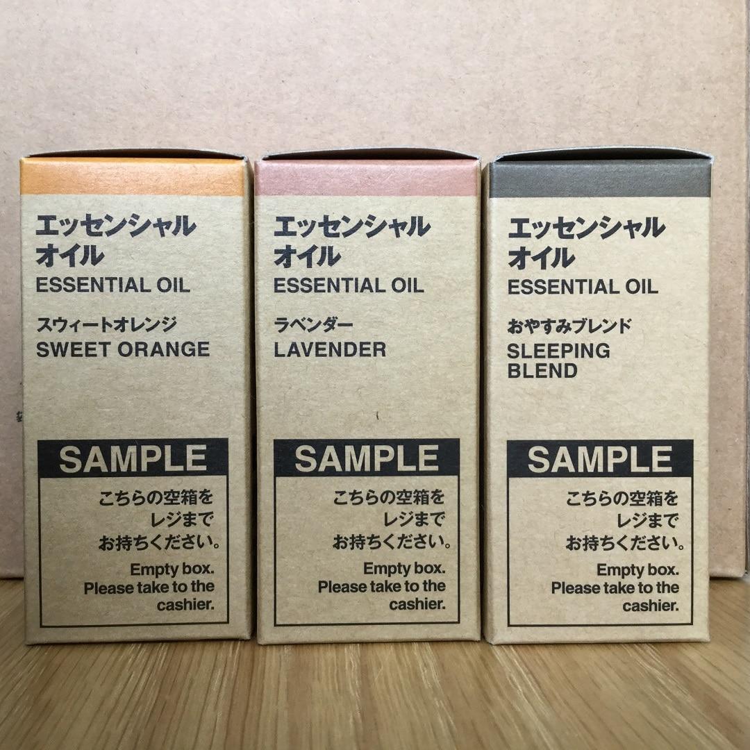 【MUJIキャナルシティ博多】 新商品 ❘ コードレスアロマディフューザー