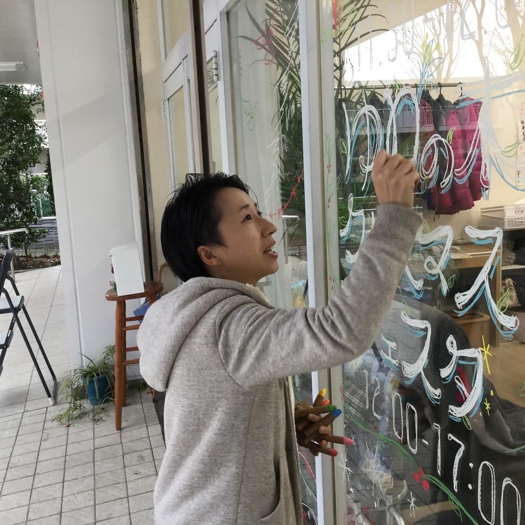 【MUJIcom光が丘ゆりの木商店街】第2回クリスマスフェスタ開催のお知らせ