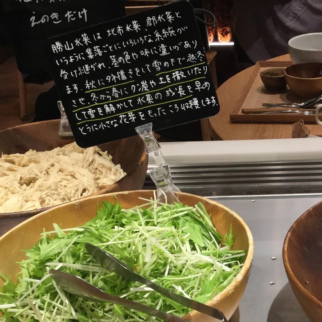 【銀座】Diner昼メニュー2