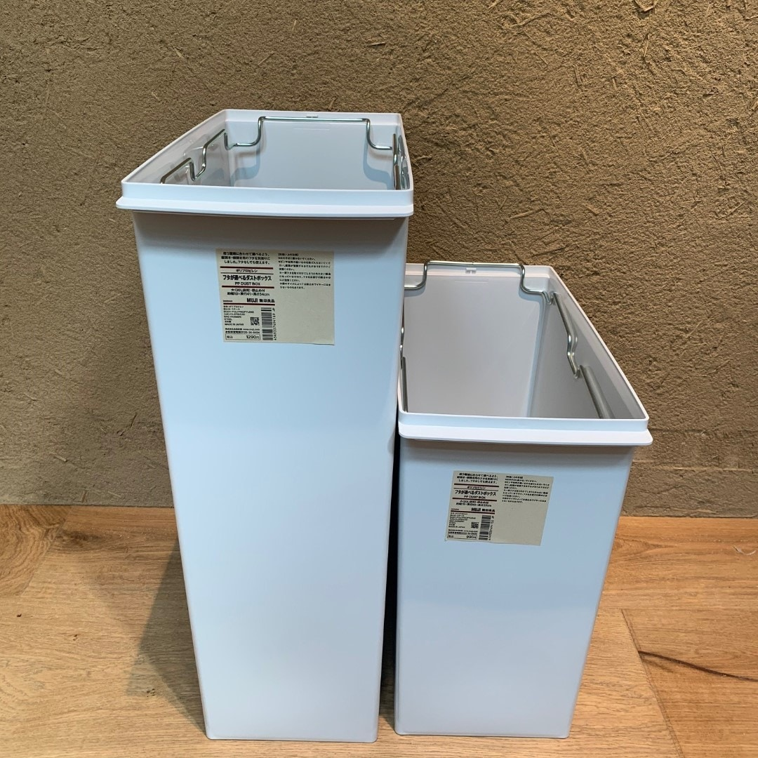 【銀座】ゴミ箱
