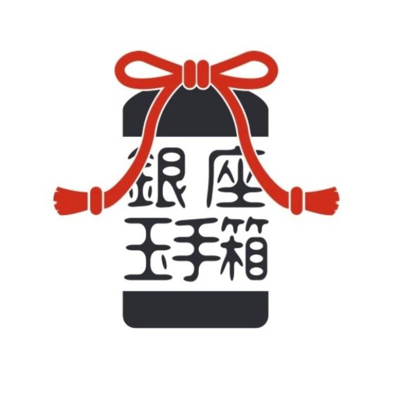 【銀座】つながる市<3時のおやつ編>を開催します 11月21日(土)~23日(月・祝)