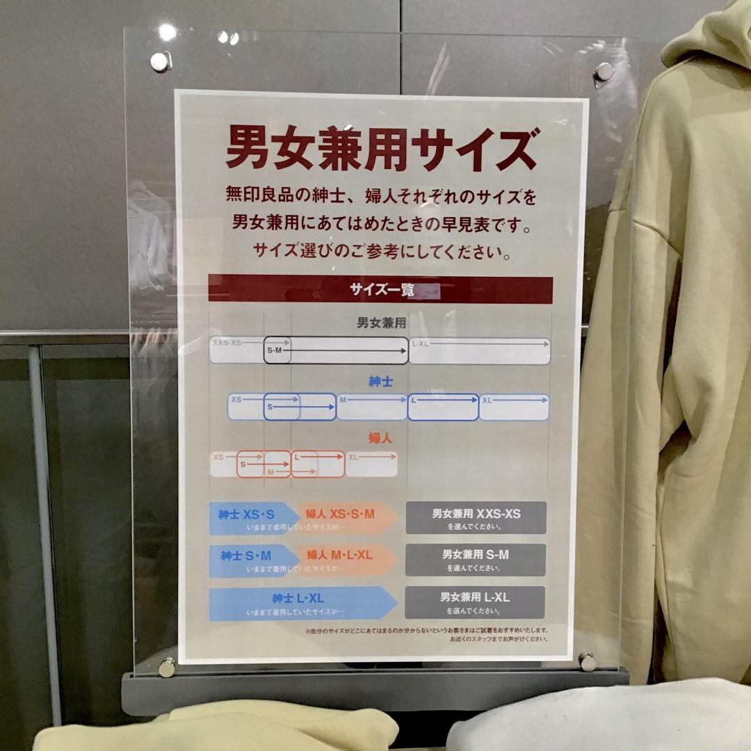 【銀座】新しい売り場のご紹介|2F衣料品売場