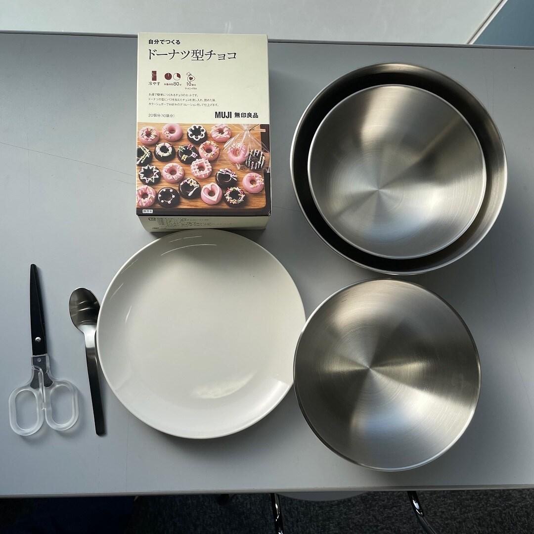 【MUJIキャナルシティ博多】バレンタインの手作りキットが入荷しました。第1弾、自分でつくるドーナツ型チョコを作ってみました。