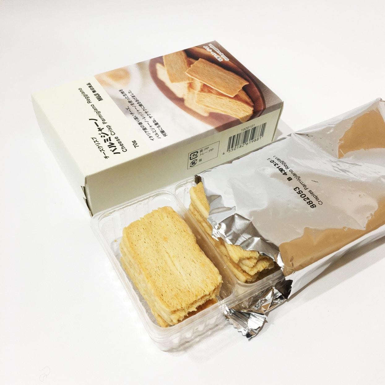 チーズクリスプ・スティックシリーズ|新商品