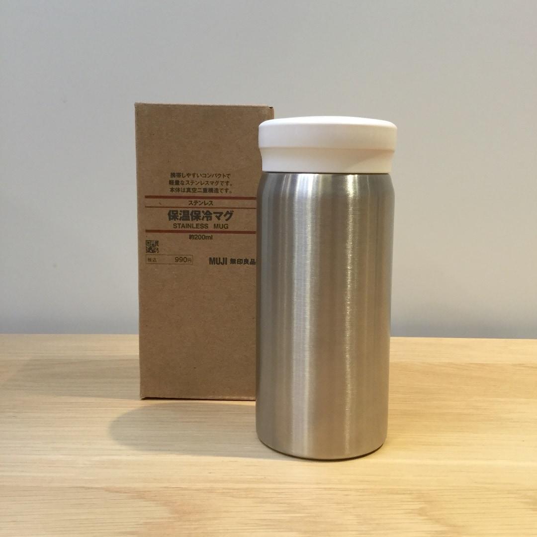 【アミュプラザ長崎】水筒生活|ステンレス保温保冷マグ 約200ml