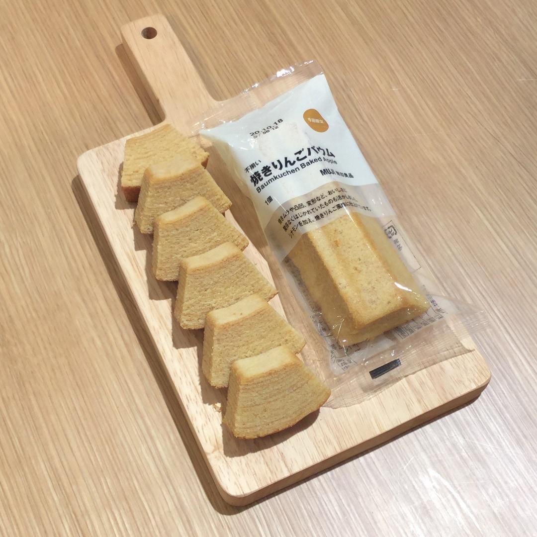 【アミュプラザ長崎】秋の新作バウム