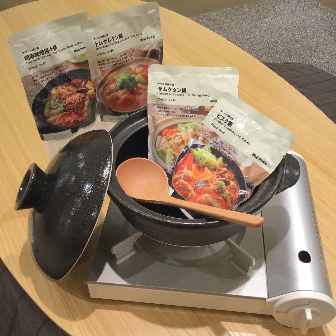 【アミュプラザ長崎】手づくり鍋の素