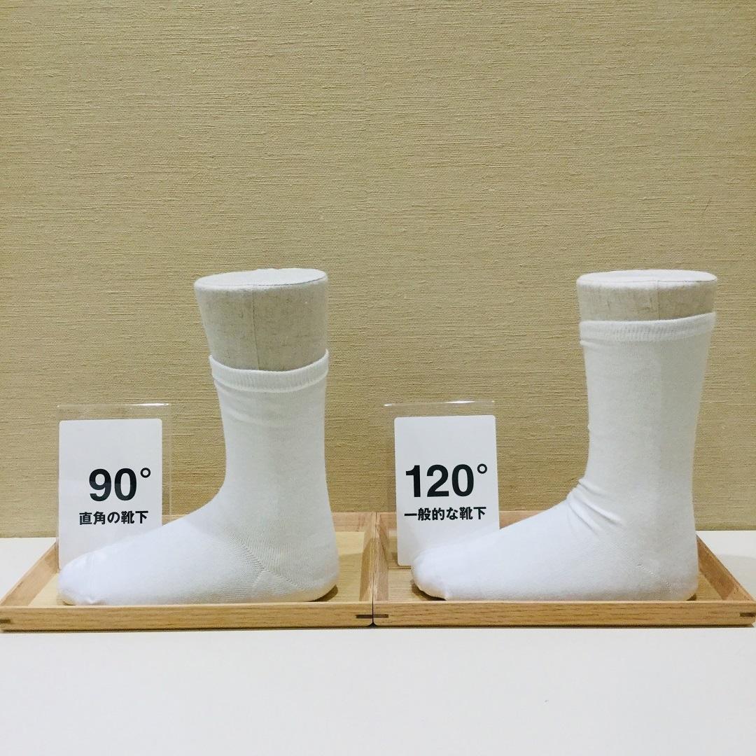 【アピタタウン金沢ベイ】かかとは直角。靴下も直角。『足なり直角靴下』