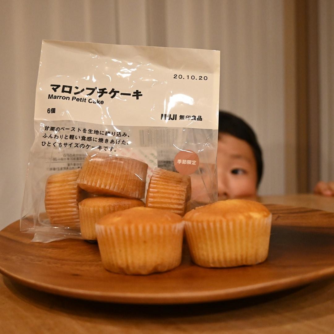 【イオンモールいわき小名浜】びっ「くり」の10種類