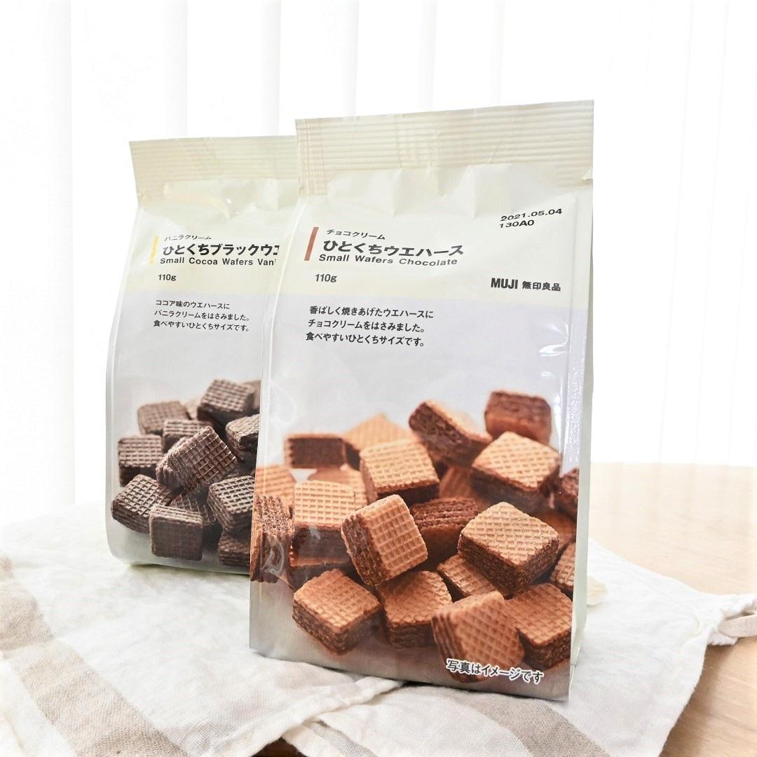 【イオンモールいわき小名浜】チョコっと食べたいときに