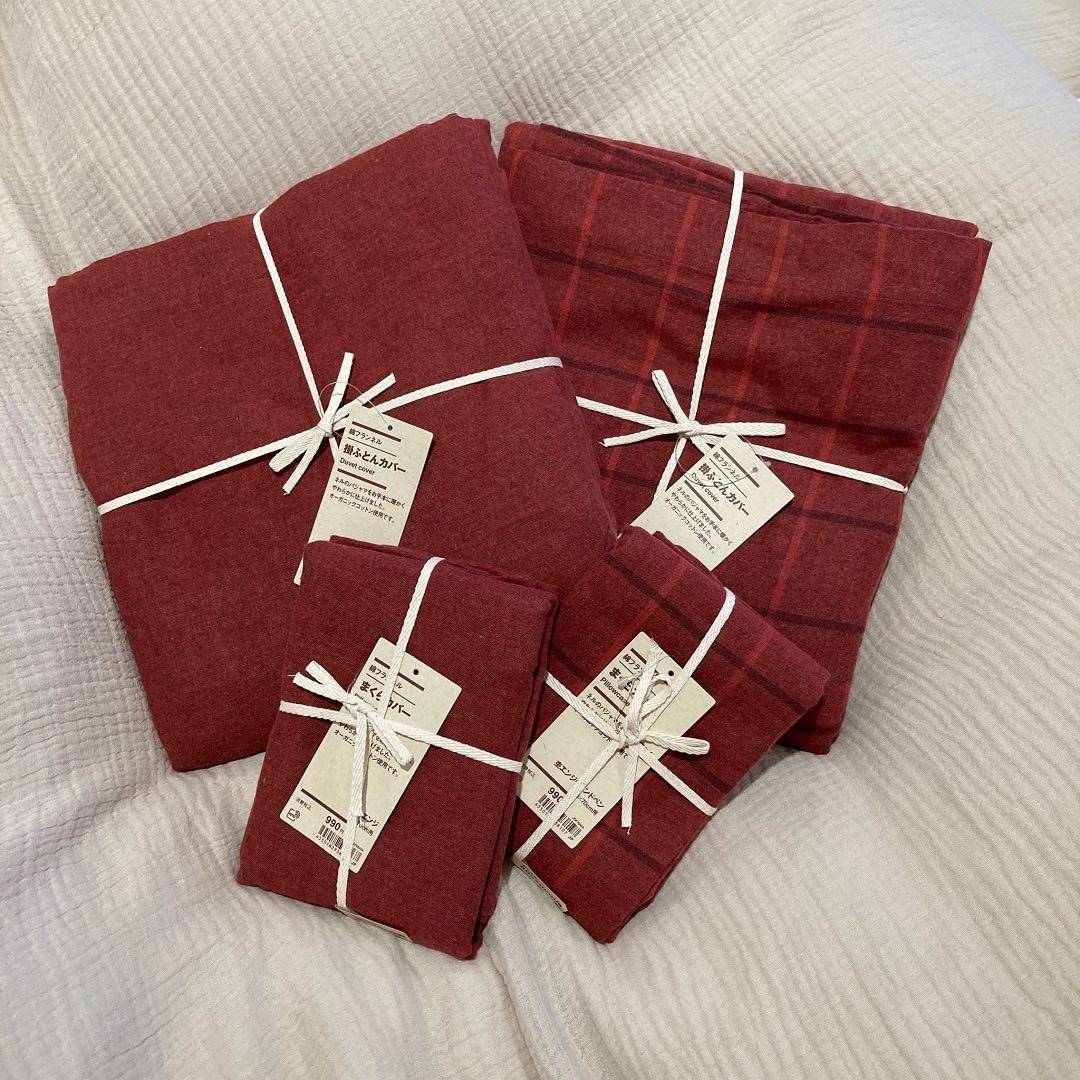 【岡崎竜美丘】冬のおすすめフランネルの寝装カバー