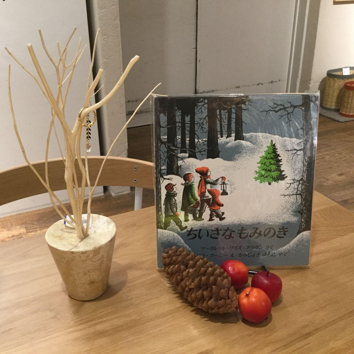 【MUJIキャナルシティ博多】クリスマスプレゼントの準備はおすみですか?