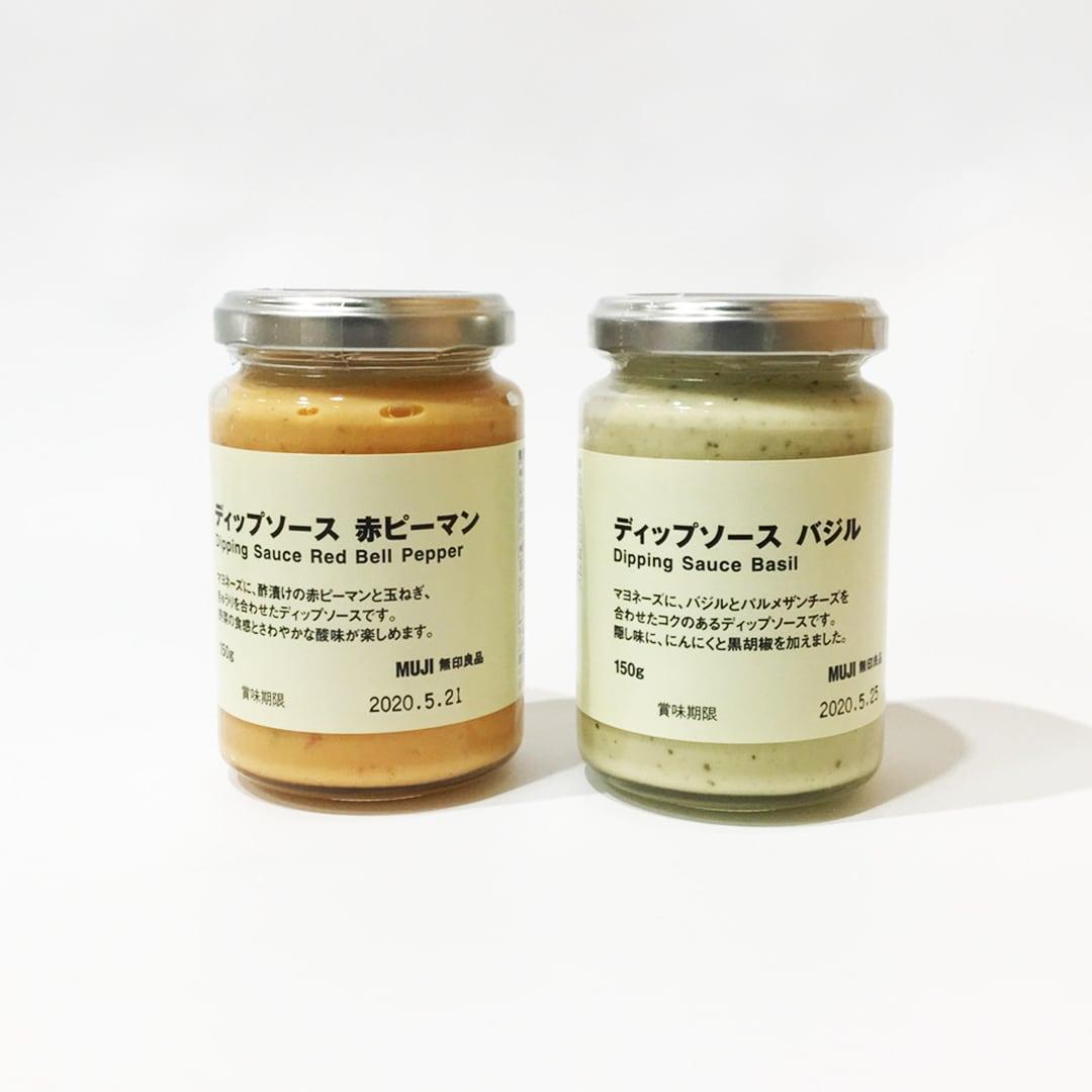 「チーズスティック ゴーダ 消費税込 350円」