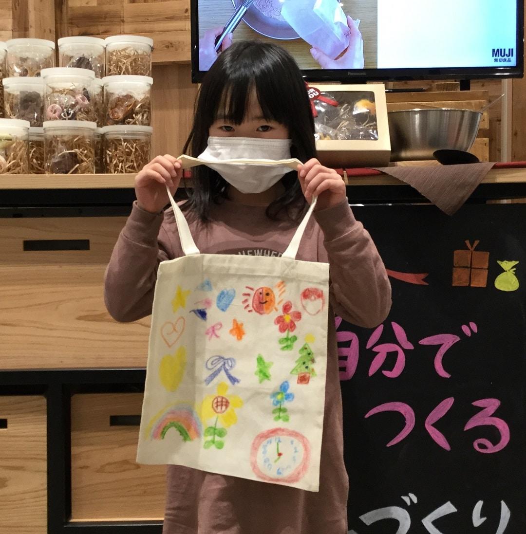 【イオンモール福岡伊都】WS4