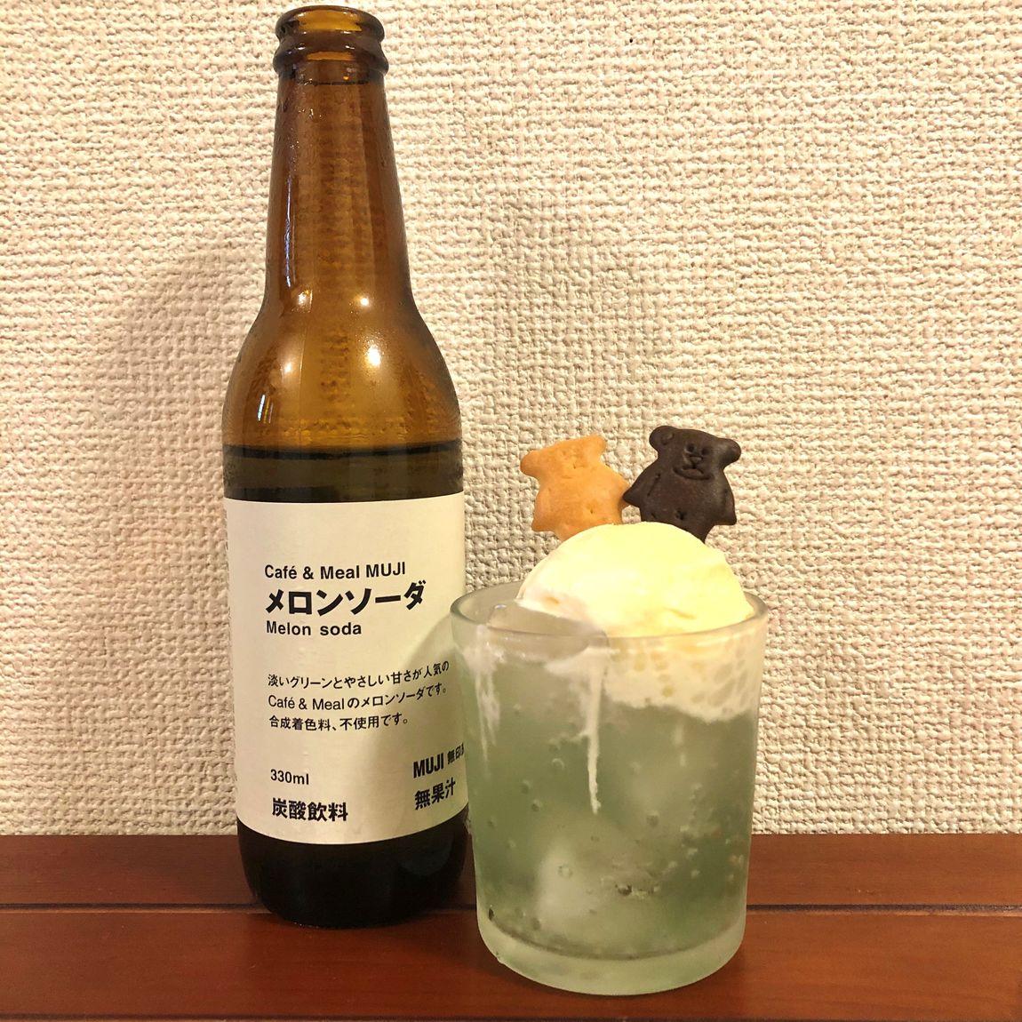 【サントムーン柿田川】夏の乾いた喉潤すメロンソーダ この夏の、くらしのコツ