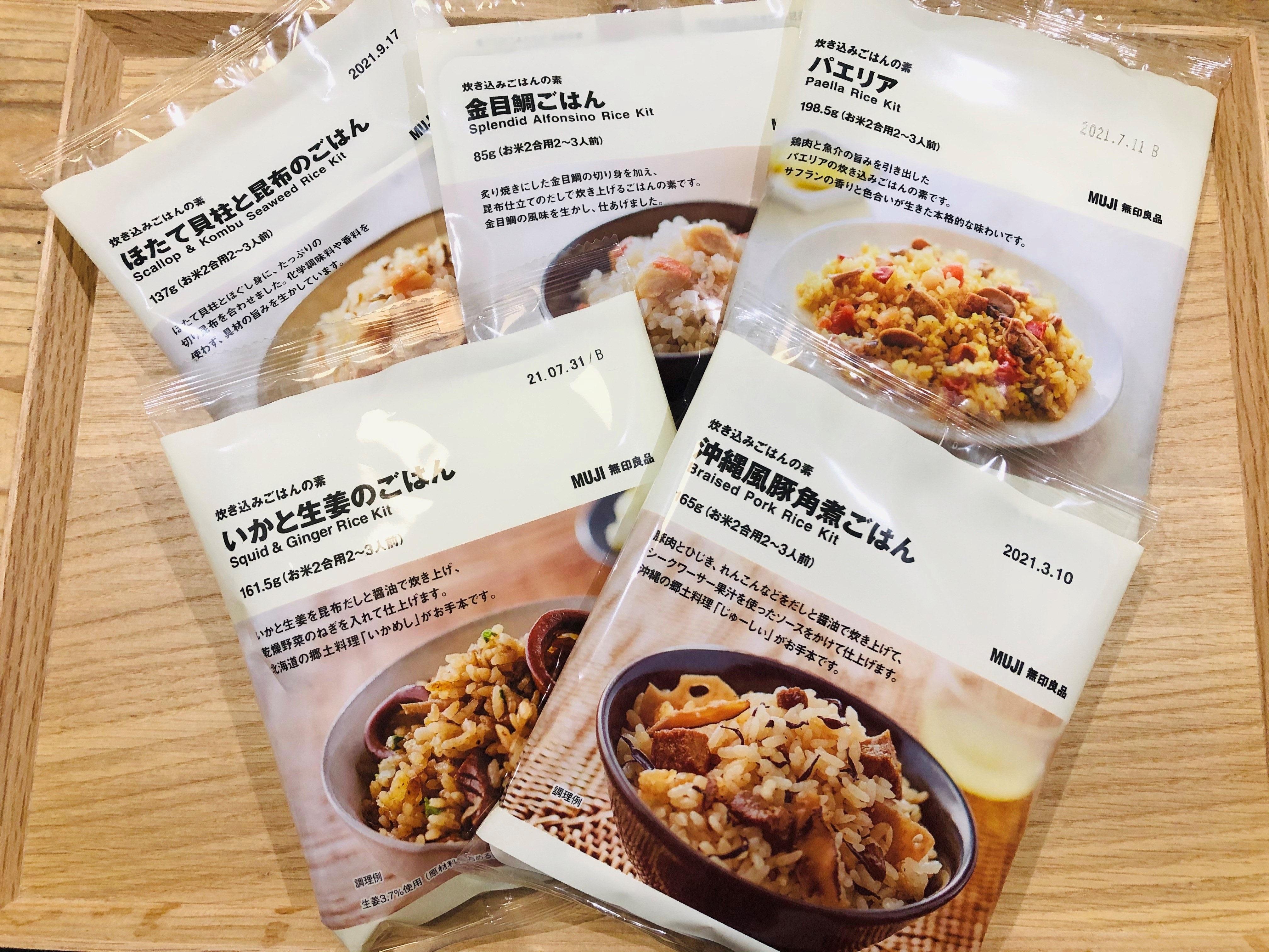 炊き込みご飯の素シリーズ