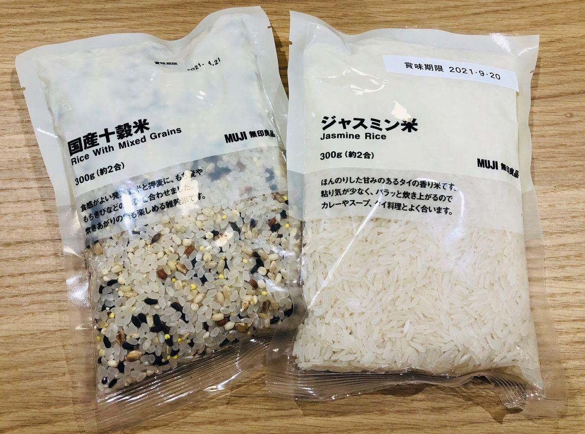 ジャスミン米 国産十穀米