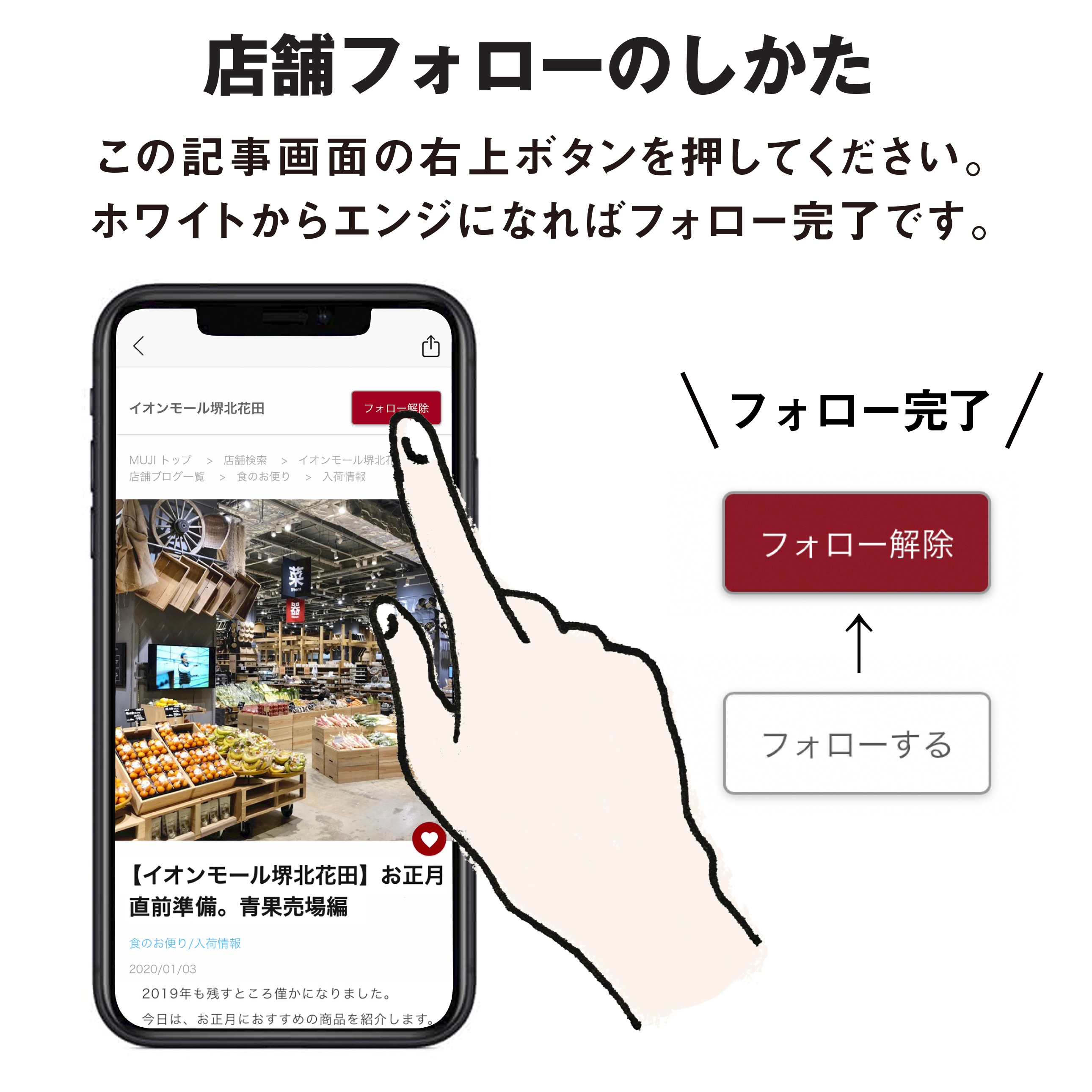 【イオンモール堺北花田】リネンのお手入れ方法 スタイリングアドバイザー