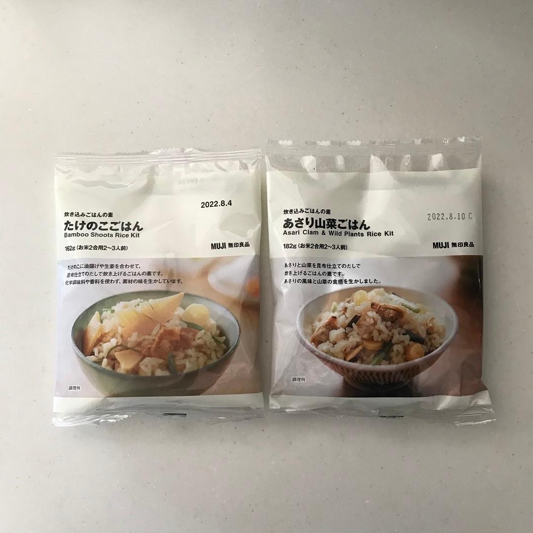 【京都ポルタ】炊き込みごはんの素|新商品