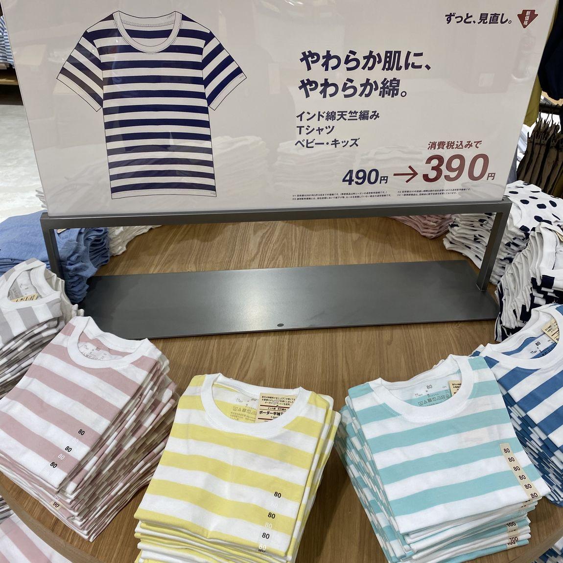 【イオンモール京都桂川】子供服担当より、インド綿天竺編みTシャツのご紹介