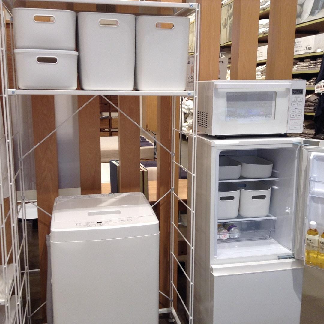 冷蔵庫・洗濯機収納