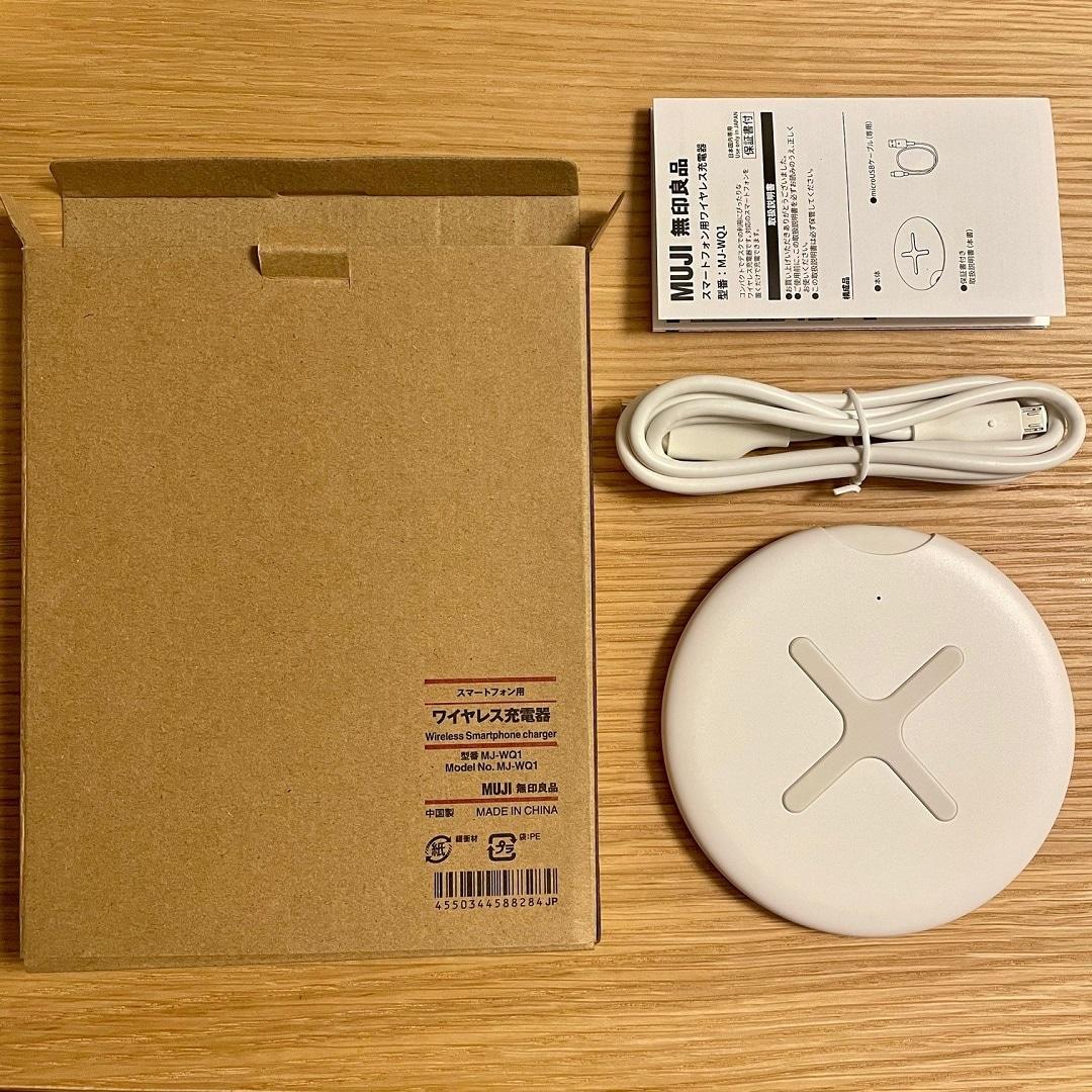 【名古屋パルコ】スマートフォンをらくらく充電
