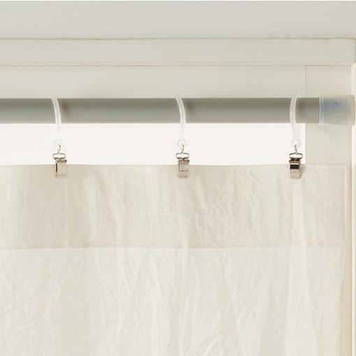 【木の葉モール橋本】カーテンでお部屋をシンプルに