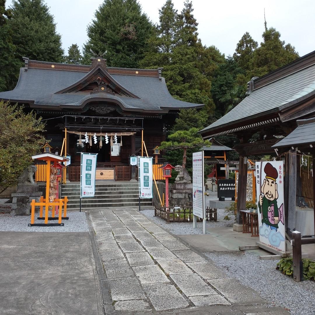 【イオンモール太田】長良神社引き