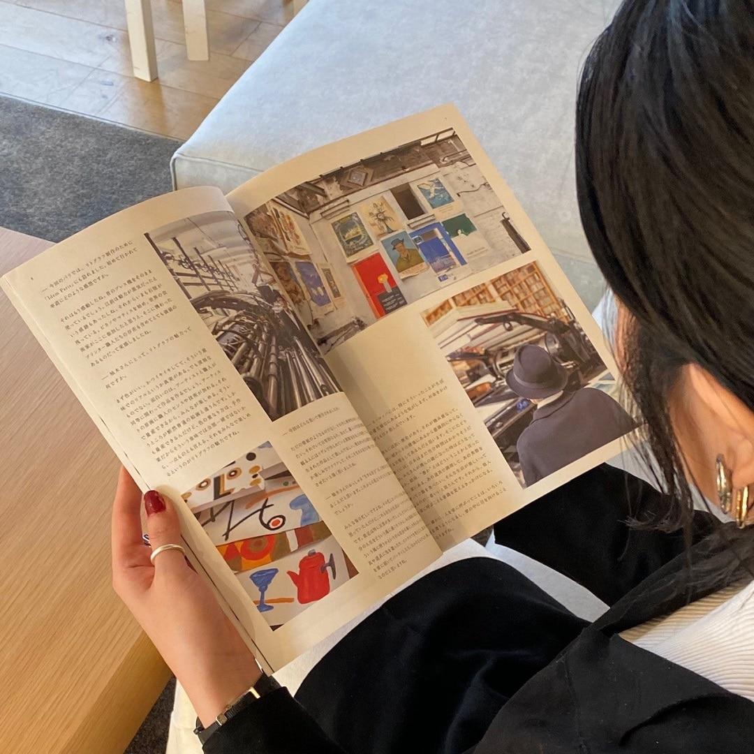 【IDEE 自由が丘店】カタログ配布中