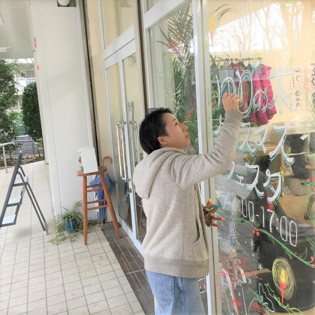 【MUJIcom光が丘ゆりの木商店街】第二回クリスマスフェスタ出店者紹介④