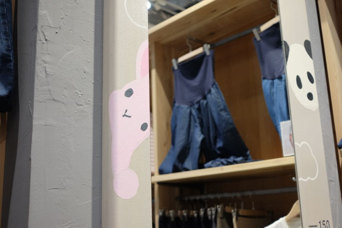 【イオンモール堺北花田】何センチになったかな|きょうの無印良品