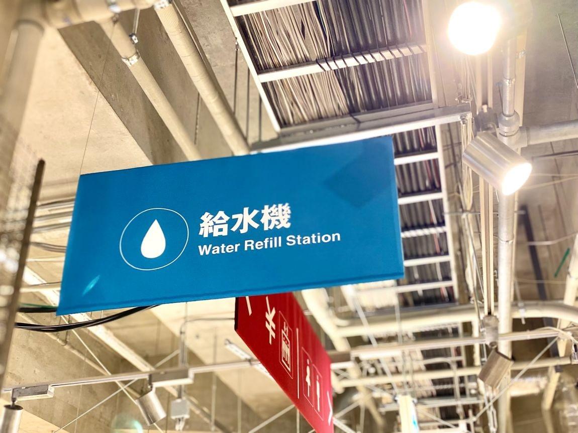 【シエスタハコダテ】リニューアルオープンまであと5日|給水サービスはじまります②