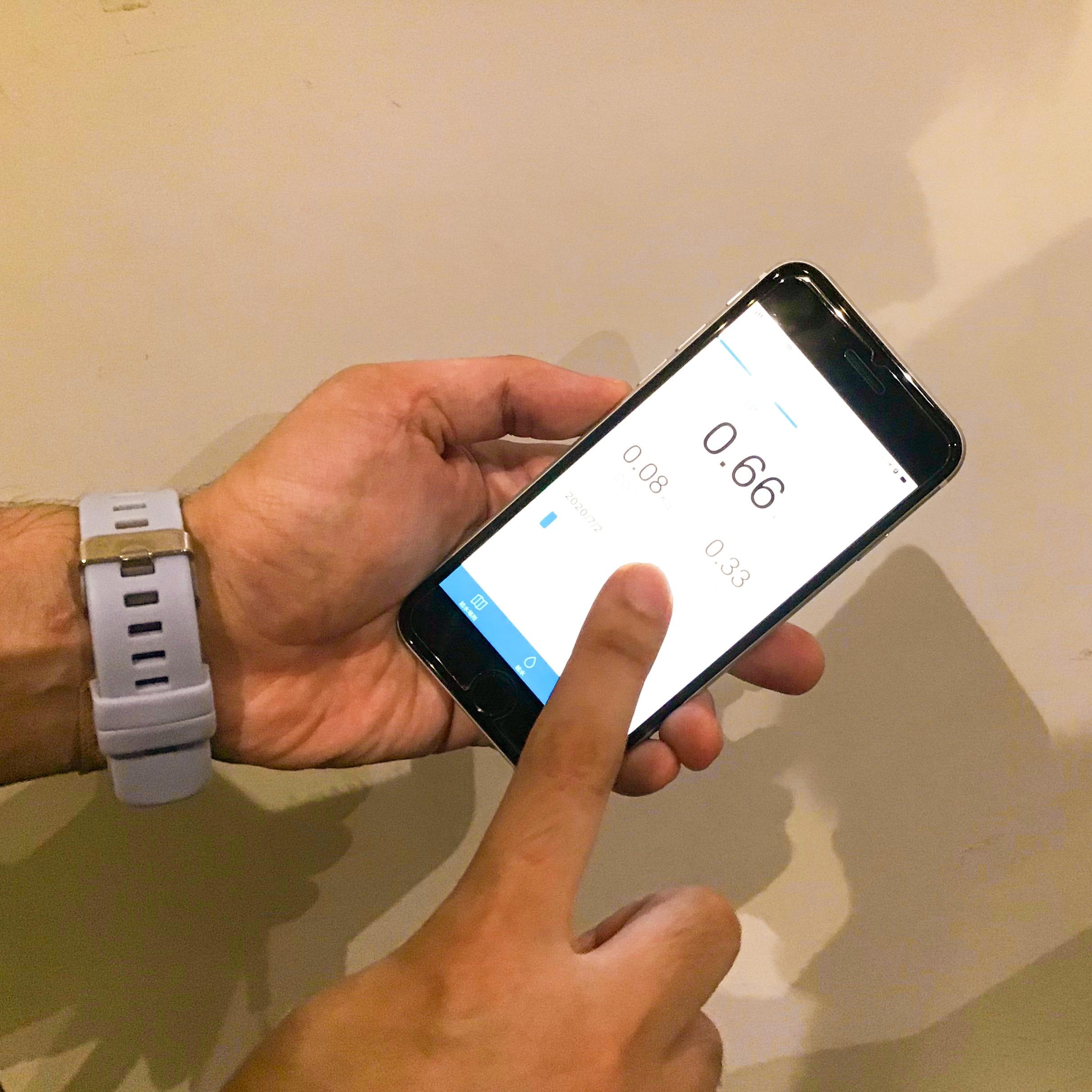 【イオンモールKYOTO】水のアプリを使っています