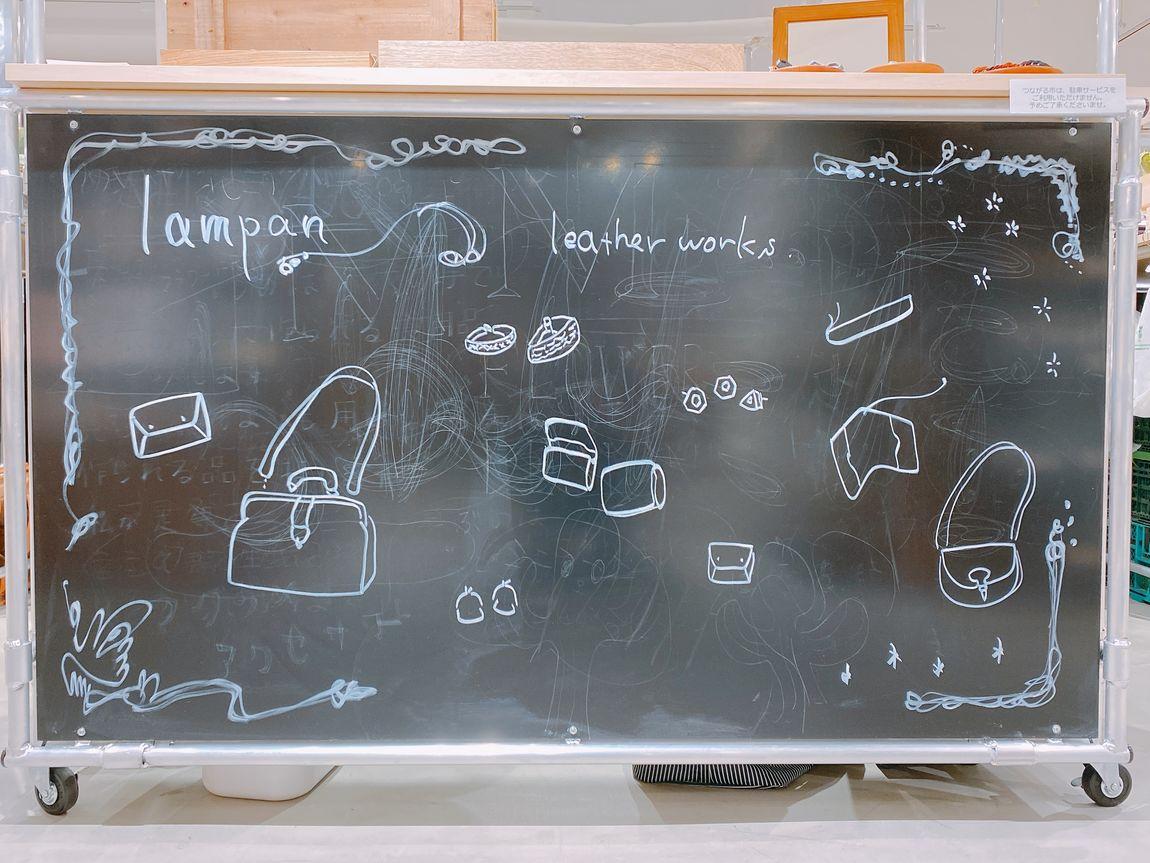 lanpanさん黒板