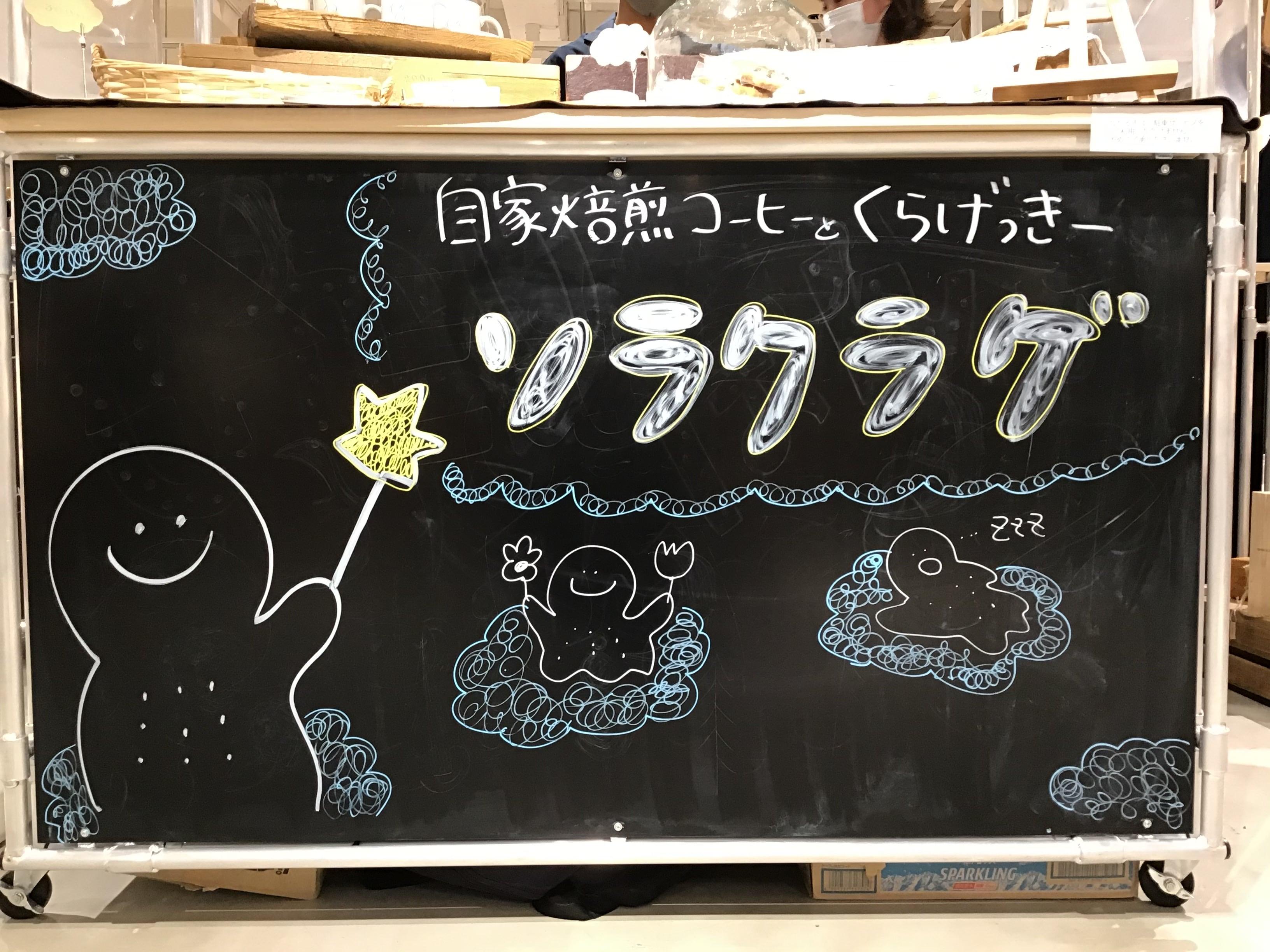 【札幌パルコ】つながる市サブ7