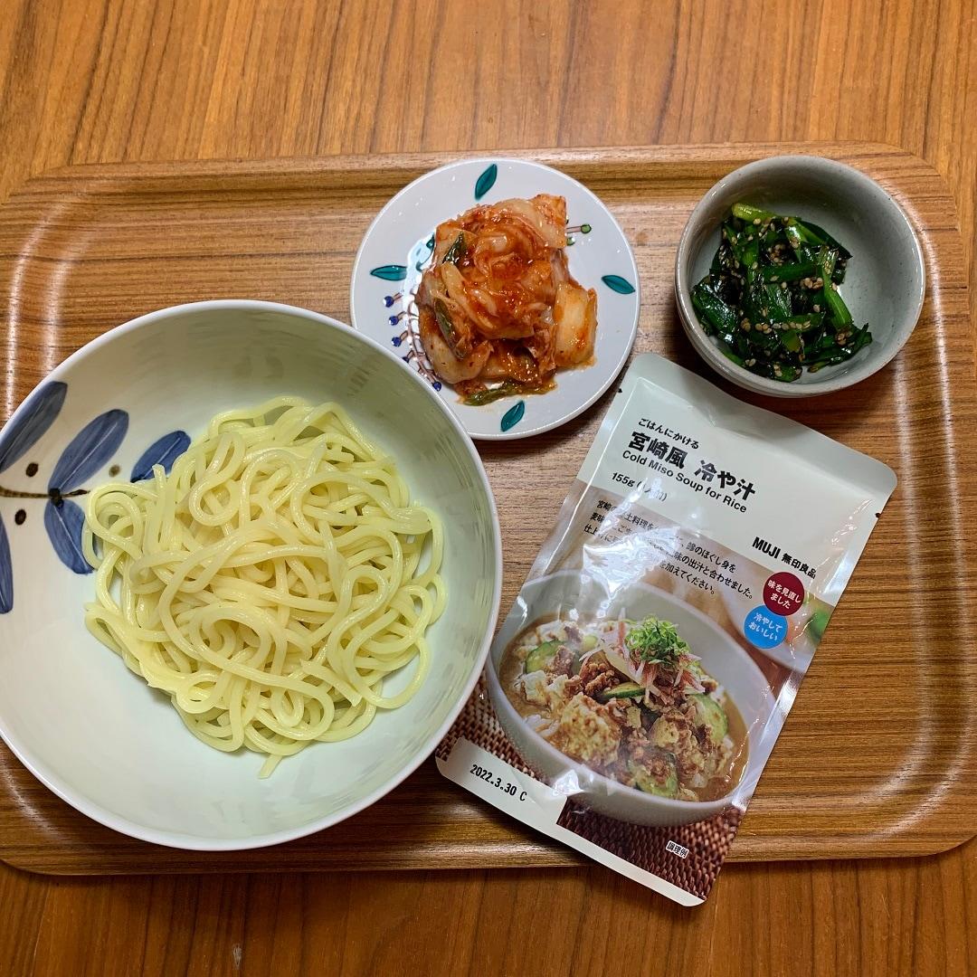【MUJI com京都ポルタ】~暑い夏に食べたくなる冷や汁アレンジレシピ~
